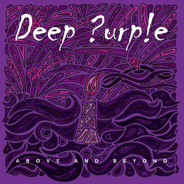 "Copertina Disco Vinile 33 giri Above and Beyond [Singolo 7"" Viola 45 Giri] di Deep Purple"