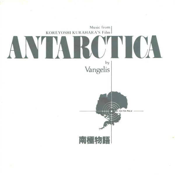 Copertina Disco Vinile 33 giri Antarctica [Soundtrack LP] di Vangelis