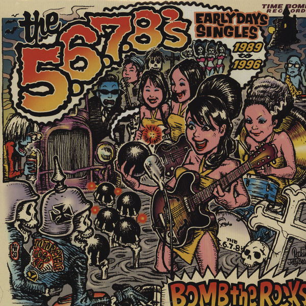 Copertina Disco Vinile 33 giri Bomb The Rocks: Early Days Singles [2 LP] di The 5.6.7.8's