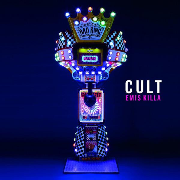 Copertina Disco Vinile 33 giri Cult/Non Era Vero [Singolo 45 Giri] di Emis Killa