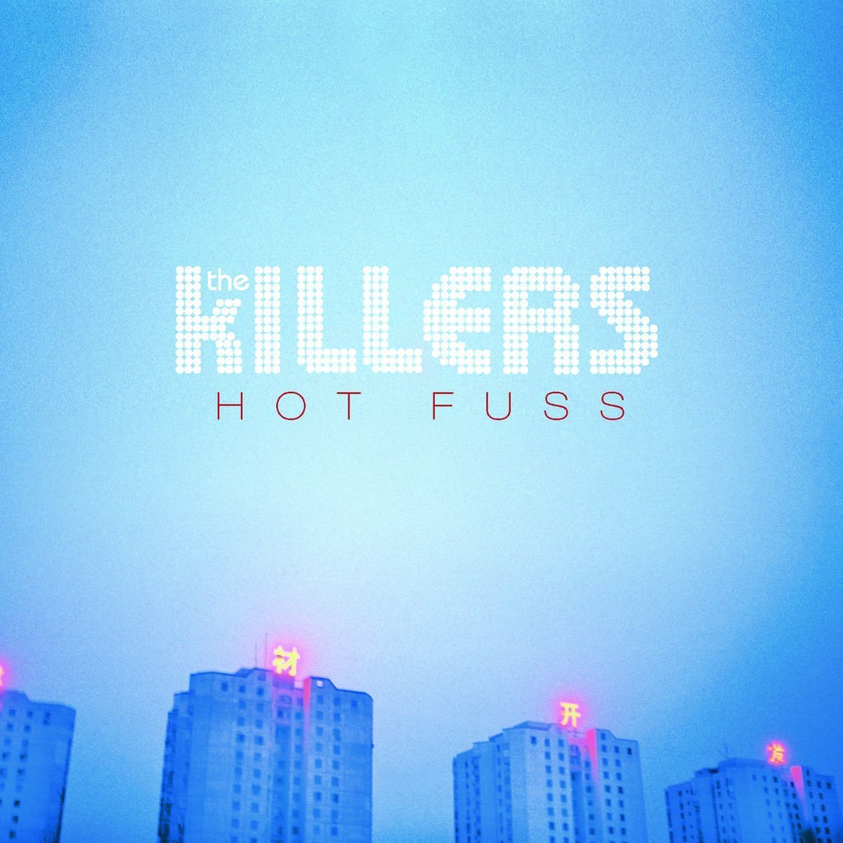 Copertina Disco Vinile 33 giri Hot Fuss di The Killers