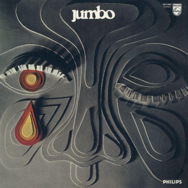 Copertina Disco Vinile 33 giri Jumbo di Jumbo