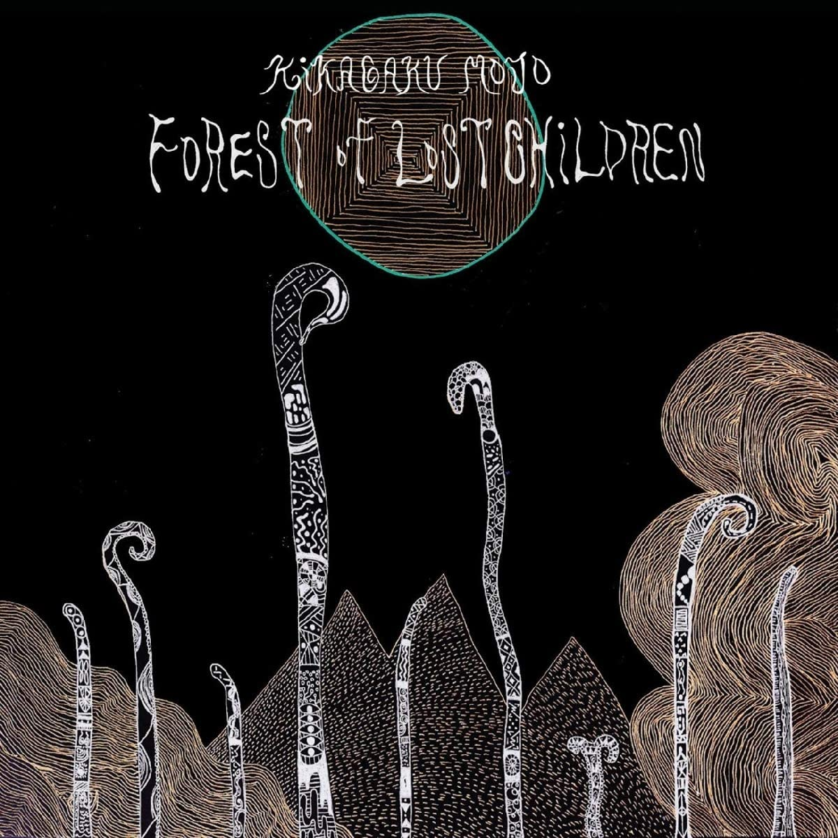 Copertina Vinile 33 giri Forest of Lost Children di Kikagaku Moyo
