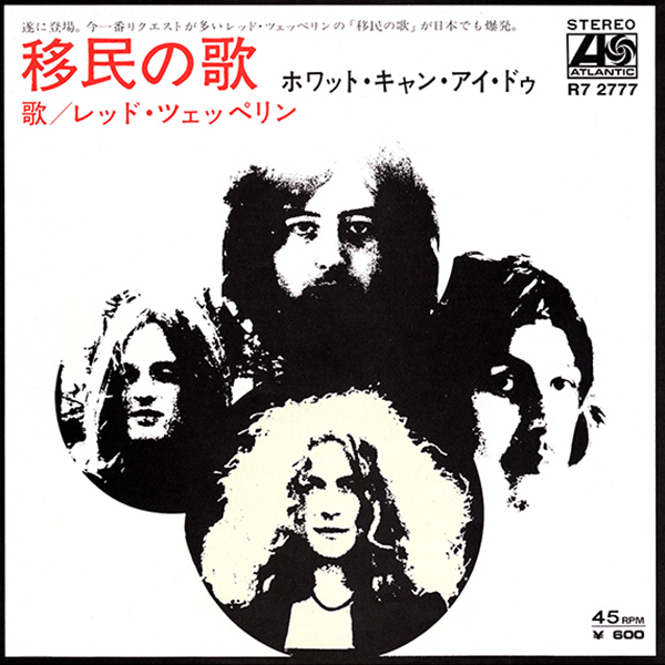 Copertina Vinile 33 giri Immigrant Song [Singolo 45 Giri] di Led Zeppelin