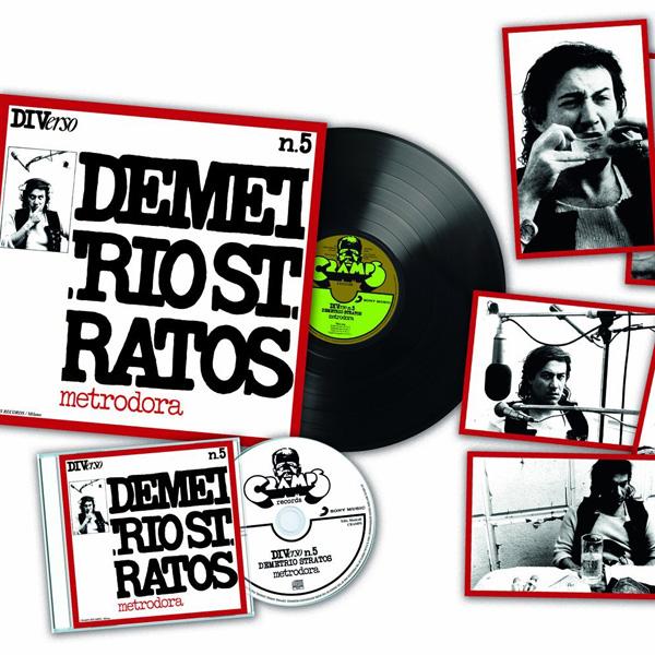Copertina Disco Vinile 33 giri Metrodora Deluxe Box [LP+CD] di Demetrio Stratos