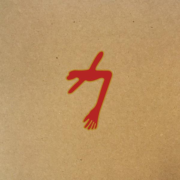 Copertina Disco Vinile 33 giri The Glowing Man [3 LP] di Swans