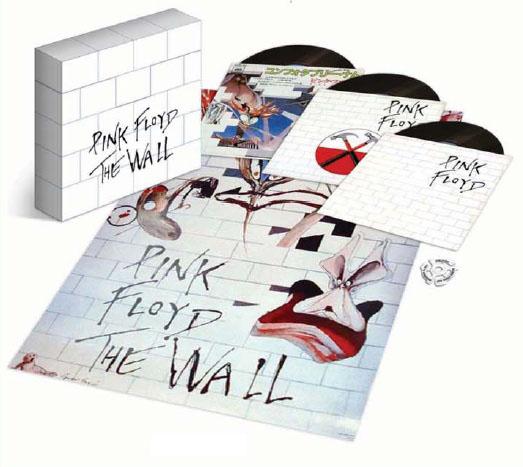 Copertina Disco Vinile 33 giri Artista: Pink FloydData di uscita: 2011Etichetta: di Pink Floyd