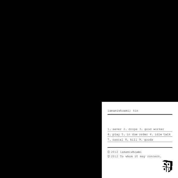 Copertina Disco Vinile 33 giri Kin [LP + DVD] di Iamamiwhoami
